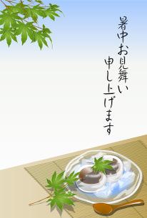 08_mizu01_2